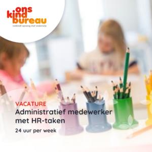 Administratief medewerker met HR-taken (24 uur)